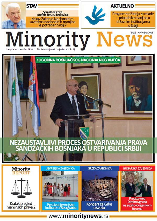 Minority news cover page