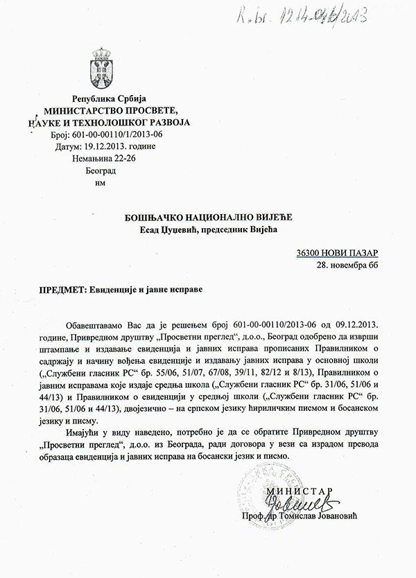 Dopis ministra prosvete Evidencije na bosanskom
