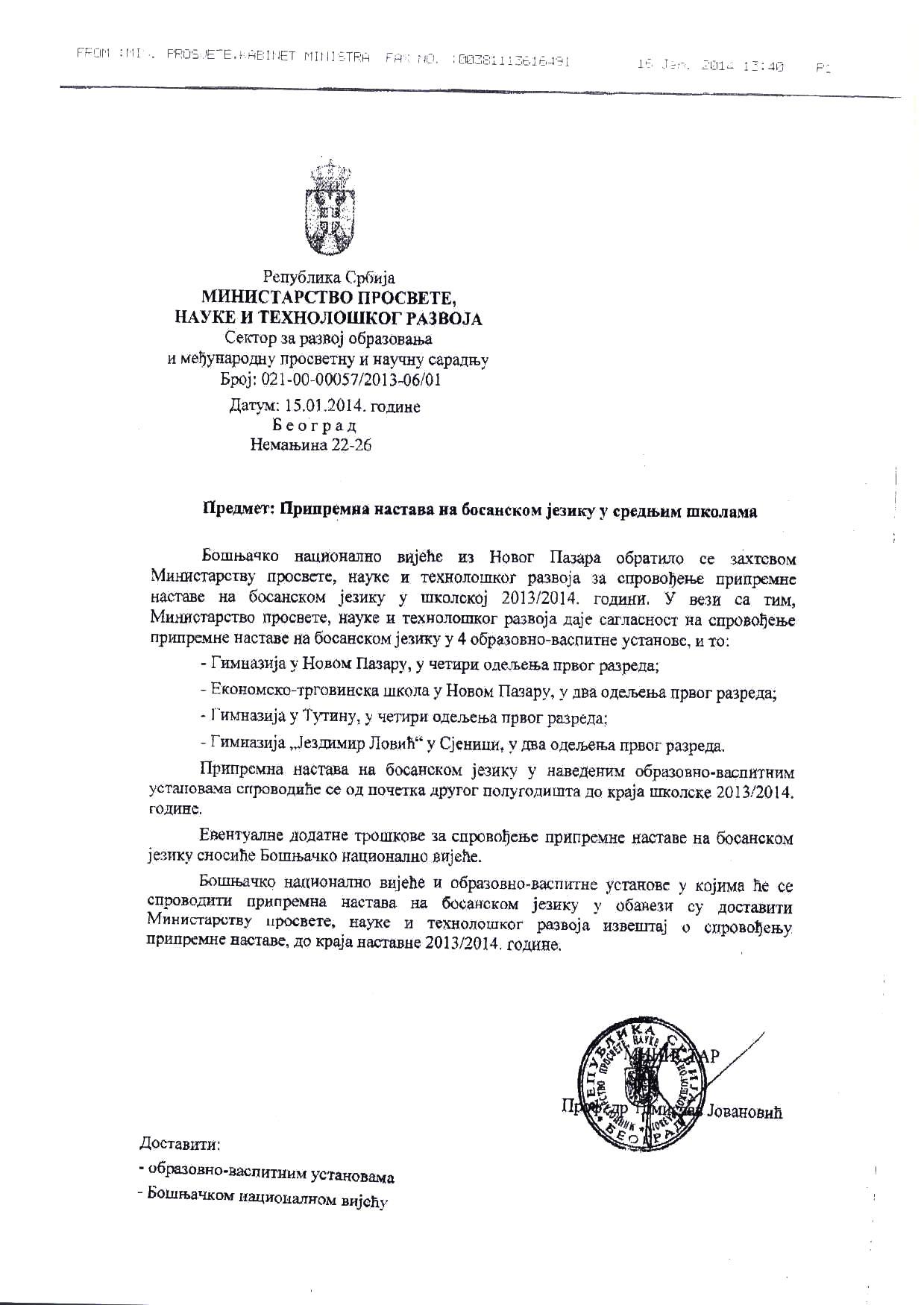 Dopis Ministarstva prosvete nastava
