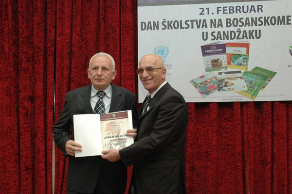 Dan bosnjackog skolstva 11