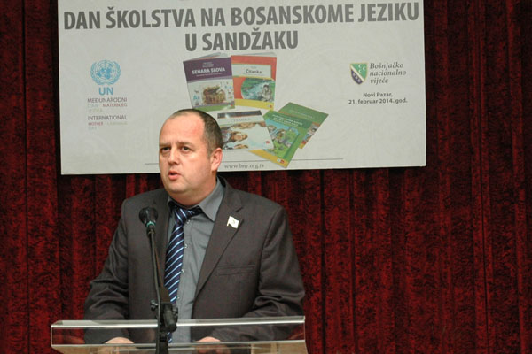 Dan bosnjackog skolstva 12