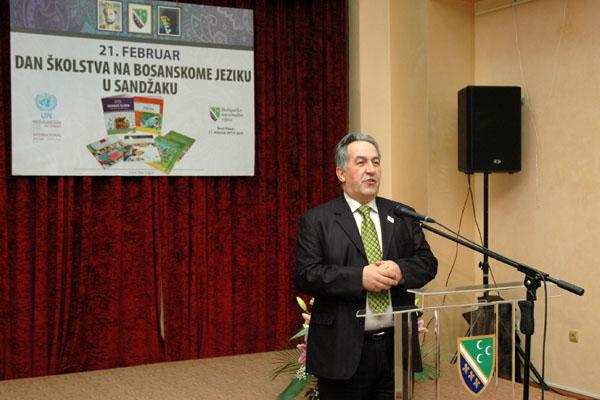 Dan bosnjackog skolstva 13