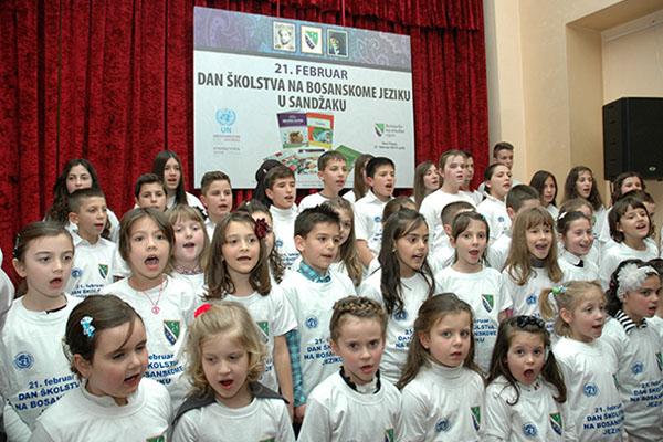Dan bosnjackog skolstva 3