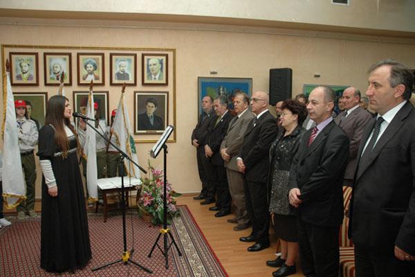 Dan bosnjackog skolstva 4