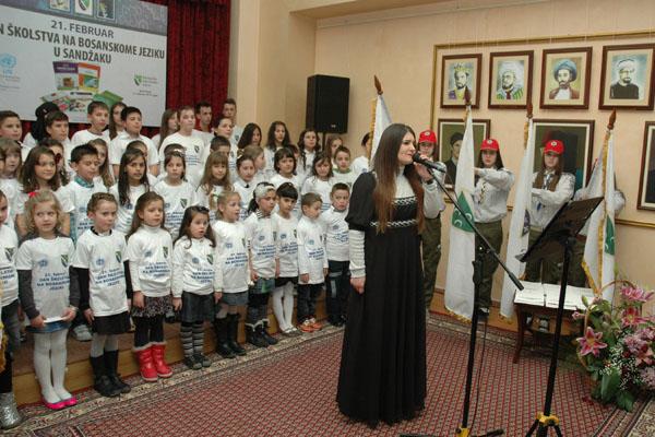 Dan bosnjackog skolstva 7