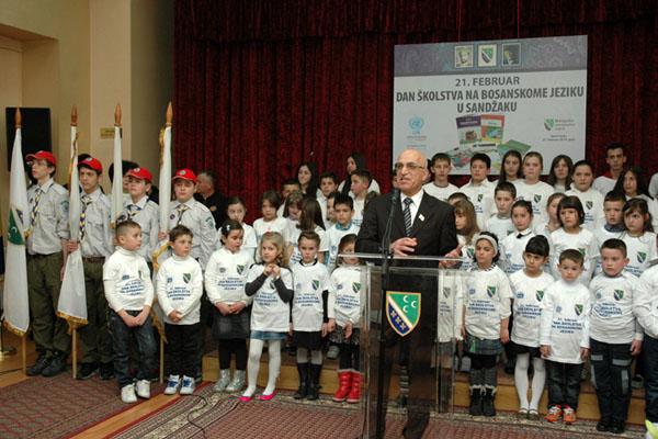 Dan bosnjackog skolstva 8