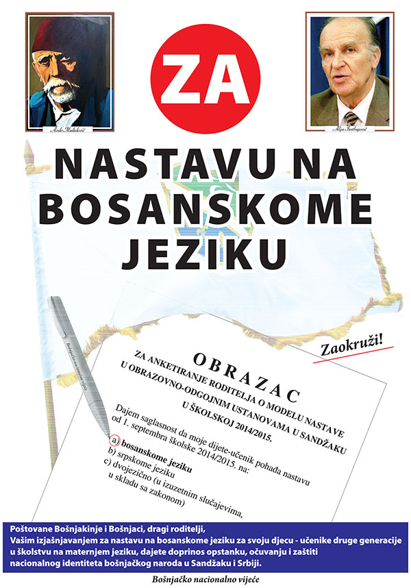 PLAKAT ANKETA 2014 - LINE.cdr