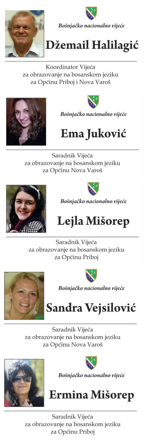 Legitimacije saradnici Priboj Nova Varos