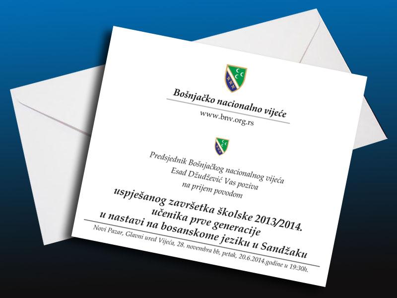 pozivnica prijem BNV