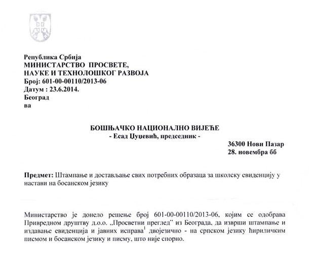 stampanje obrazaca bosanski