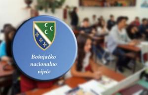 BNV logo nastava