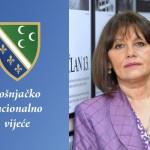 BNV vs Nevena Petrusic
