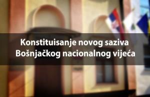 Konstituisanje BNV