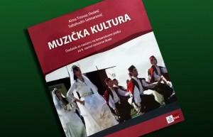 Muzicka kultura 6