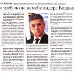Dnevni list Politika