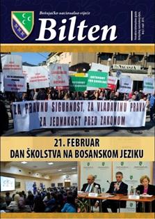 1. Bilten BNV-a - Mart 2015