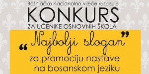 konkurs plakat bnv -17.3.2015
