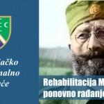 BNV - Draza Mihailovic