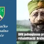 BNV protiv Draze
